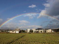 京都国宝展と琵琶湖周辺めぐり