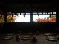 京都 ひたすら寺院を巡り紅葉をめでる一人旅(その7)