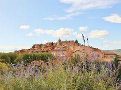 フランス 美しい街並みと世界遺産を訪ねて(9)リュベロンの小さな村々 サーモンピンクの村ルシヨン