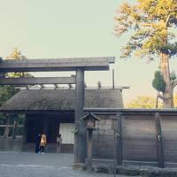 初めてのお伊勢さん参り旅①~神宮会館に宿泊。熊本からの移動と夕方の外宮参拝~