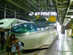 J1. 仙台。猫耳新幹線を見に。