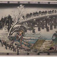 萩県立美術館の浮世絵室で忠臣蔵の浮世絵を鑑賞し撮影する(北斎、広重、歌麿等)
