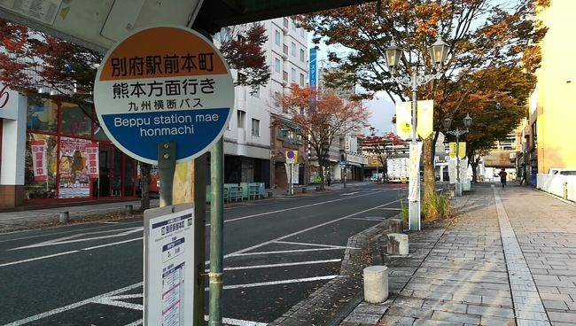 SUNQパス2日目は別府から長崎を概ね九州横断バスの初期ルートで踏破しました。<br />九州横断バスは熊本から乗った事が有りますので、今度は別府からです。<br /><br />【2020.6追記】九州島内夜行バスは、まさかの全廃となりました…<br />他にもこの旅行記の後に、ランタン号SUNQパス利用不可解除→廃止、福岡-延岡・宮崎夜行SUNQパス差額券不要化→廃止、ブルーロマン号SUNQパス利用不可解除→存続…あたりが大きな変化でしたので、2019年にもう1回やっておくべきでした。本当にショックです…
