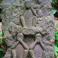 五島美術館b 武蔵野の面影残る広大な庭園で ☆三猿石像・如来石仏・地蔵菩薩など