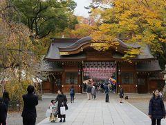 古代武蔵の国府を歩く