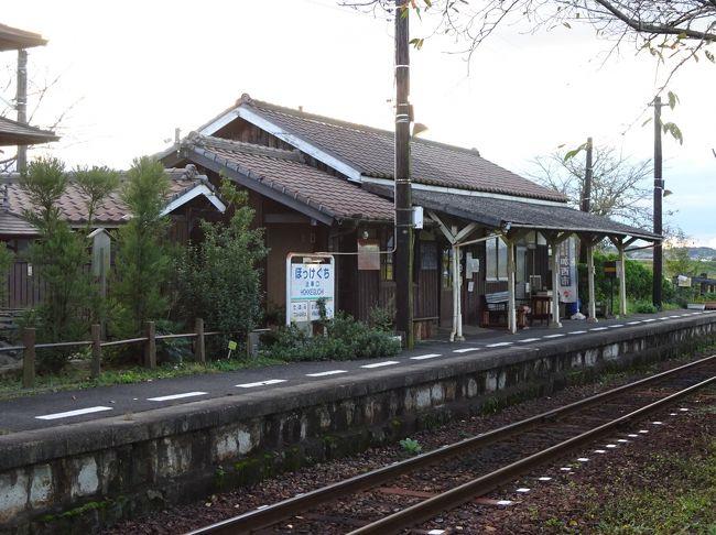 神戸にやってきて、空いた時間を使って周辺をブラブラしています。<br /><br />六甲の山を越えて、有馬温泉からノロノロと西の方に向かい、粟生駅に着きました。この駅はJR加古川線、神戸電鉄粟生線、北条鉄道北条線の共同駅となっています。<br /><br />そして、ここから乗るのは北条鉄道。<br />この路線には過去2回乗ったことがあるはずですが、昔すぎてあまり記憶に残っていません。<br />ということで、この路線には乗ろうと最初から考えていました。<br /><br />ただ往復するだけというのもちょっと…と思ったので、1日乗車券を買い、途中2駅ほど途中下車してみました。<br />日の短いこの時期、途中で暗くなってきて、これがまたいい雰囲気でした。<br /><br />そして本日の夕食は、なぜか「加古川市内のみ」で愛されているソウルフードを。