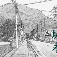 旅は naka naka、中仙道♪   十八、坂本 ~ 軽井沢
