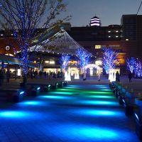2017年のイルミネーションのスタートは地元大分「光のファンタジー2017 ☆☆〜星空のランウェイ〜☆☆」 O(^-^)O!!