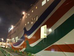 しまなみ海道旅行記2017年夏(1)出発とオレンジフェリー乗船編