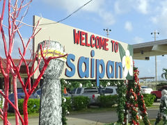 初のサイパン2泊3日旅行~バリ島予定を急遽変更!初の飛行機・ラウンジ・ホテルはどうだったでしょうか~
