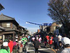 2017年11月 第8回小江戸川越ハーフマラソン