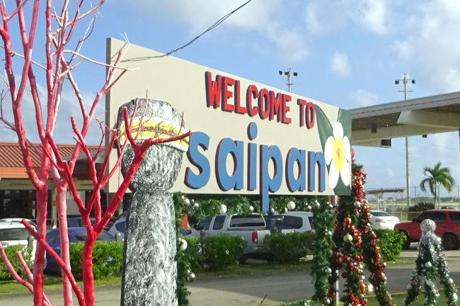 初のサイパン行って来ました!<br />本当は、4年ぶりのバリ島旅行を計画していて、手配もすべて済んでその日を待つのみ♪<br />という状況だったのが、9月20日頃に報道された、バリ島アグン山噴火に関するニュース。<br />ま、まさかと思いながらも、考えれば考えるほどこれが数カ月で完全に収まるはずがなく…<br /><br />この噴火で怪我を負うようなことはないでしょうが、問題は噴煙による空港閉鎖の可能性が低くないという事です。<br />その間の滞在費もきついですが、仕事を休むのだけはNGです!しかもいつ帰国できるか読めない毎日なんて・・・無理です><<br />ということで断念して代わりを探しまくり決めたのがサイパンでした。<br /><br />近いし、フライトの時刻もとても良いのに今まで行かなかったというのは、単にピンとこなかっただけなのですが、今回は良い機会だと思い初サイパンにトライしてきました!!<br /><br />※当初の予定でバリ島からの帰国日となっていた翌日に、飛行機がストップしていました…良かったのか悪かったのか^^;<br />でもいずれにしても、ドキドキ心配しながらの旅行なんて、論外ですよね!w