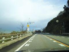 富山へ行こう日本海へ行こう ドライブな一日