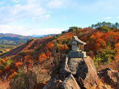 岩を愉しむ紅葉ハイキング/霊山・嵩山☆お嬢様はやっぱり鎖がお好き♪【晩秋の紅葉&温泉 癒され旅 -1】
