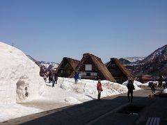 2泊3日 白川郷と飛騨高山に、絶景と絶品あり (8-2) 雪積もる白川郷を散策