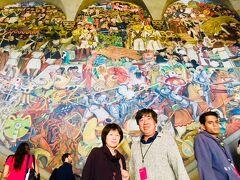 【メキシコシティ発】シティツアーで歴史と文化に触れる By ウォータースポーツカンクン店長吉田