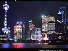 上海・蘇州・無錫への旅  (①上海から蘇州への道)
