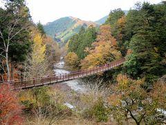 秋川渓谷 城山ハイキング