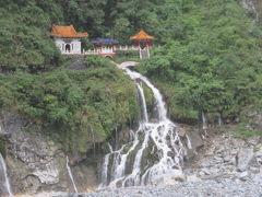 台湾 「行った所・見た所」 太魯閣峡谷の観光