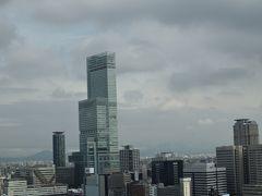 2017年 大阪方面への旅 2日目② あべのハルカス・新世界