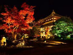 2017年京都の紅葉