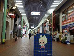 神戸のホテルは港の見える高層ホテル。眺めが良くてすばらしいところでした。