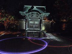2017年11月24日 京都紅葉だより 東山から銀閣寺周辺の見所報告④夜の京都をうろうろ。