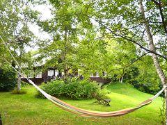 [十勝をぐるり]花と自然と畑の恵みを楽しむ旅(3)~広大な敷地に建つ、緑に囲まれたB&B《Easy Living Terrace B&B》