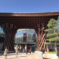 金沢~バスで街巡り 紅葉とグルメ、歴史とアートな秋旅