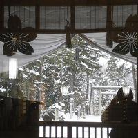 初冬の旭川、激貧旅
