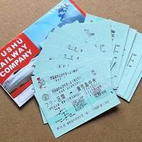 肥薩線のんびりきっぷ 2017秋 1日目