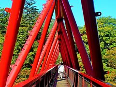 上信越-1   駒形峡*紅葉 赤い鉄橋を往復して ☆上毛高原駅⇒猿ヶ京温泉街近く
