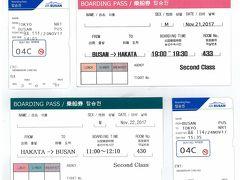 【備忘録36】釜山-博多.....一時帰国もねぇ!!