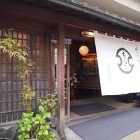 ココロ満ちる箱根ひとり旅2(天山湯治郷~お気に入りのカフェに出合う、帰りは小田原で寄り道)