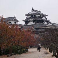 JR西日本「松山・広島割引きっぷ」で、なるべく紅葉スポットをメインに観光してきました 三日目最終日