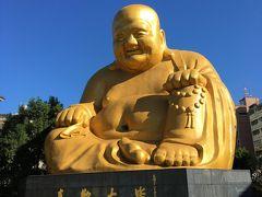 台湾4泊5日11都市周遊ツアー行ってみました。№1桃園国際空港から台中から日月潭まで