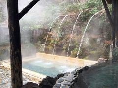 板室温泉_Itamuro onsen 那須八湯のひとつ!古来より温泉の効能を認められた温泉保養地