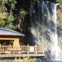 紅葉の丸尾滝と犬飼滝を見に行ってみよう    ☆鹿児島県霧島市