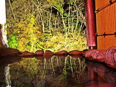 四万ブルーに魅せられ、油屋の世界へ迷いこむ♪【晩秋の紅葉&温泉 癒され旅 -2】