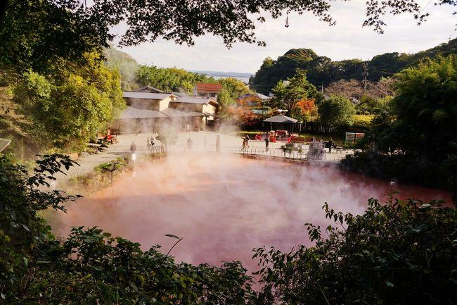 友人2人と北九州を福岡から大分、熊本(宿泊のみ)、佐賀、長崎を廻り<br />3泊4日で各地の神社と温泉を巡りました。<br /><br />今回は二日目 別府温泉の地獄めぐりをし、耶馬溪で紅葉を見た後、<br />九重夢大吊橋を観光し熊本の黒川温泉に泊まりました。<br /><br />< 概要 ><br />1日目は伊丹空港から福岡空港まで飛行機移動、レンタカーを利用し<br />福岡県の太宰府天満宮、宗像大社(辺津宮)、宇佐神宮を観光した後に別府温泉泊<br /><br />2日目は別府温泉の地獄を見た後、耶馬溪、九重夢大吊橋を観光し熊本の黒川温泉泊<br /><br />3日目は祐徳稲荷を観光後に嬉野温泉泊<br /><br />4日目は眼鏡橋、軍艦島上陸、出島観光し長崎空港から神戸空港へ帰りました。<br /><br />(今回の写真を撮った機材)<br />メインカメラはSONY α7 レンズ24-240mm<br />サブカメラは SONY RX100M3 レンズ24-70mm<br />