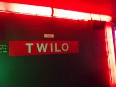 燃える BANGKOK  深夜まで・・TWILO @PATPONG(28の20) WHITE  SNAKE 10本