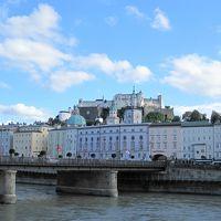 オーストリア&チェコ 美しい街並みと自然とビール!を楽しむ~ザルツブルク