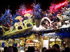 ヨーロッパ三往復!その3:ロンドン&ドイツでクリスマス☆(世界最大クリスマスマーケット編)