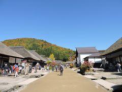 秋の大内宿散策と人気ローカル線会津鉄道の旅