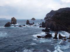 2017年11月 唐津と下関 2泊3日 奇観と温泉の旅
