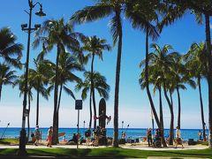 ハワイの旅2017