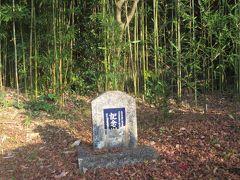 有田の旅行記