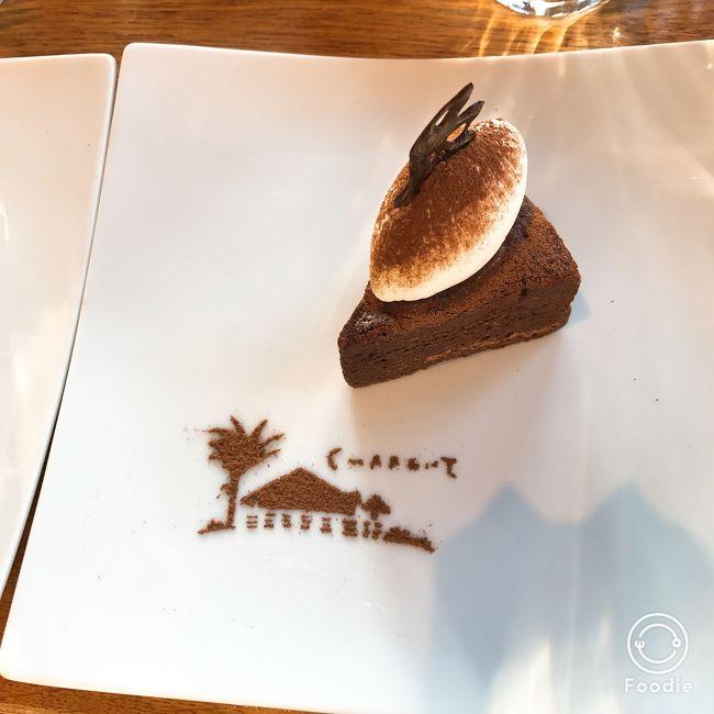 福岡マリノアで開催されたスプラトゥーン甲子園を見に行きました。お昼は一蘭でラーメン、アウトレットでお買い物して、糸島でカフェをして帰りました。