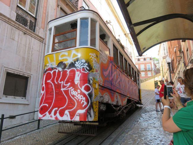 ポルトガル滞在2日目はリスボン市内を回りました