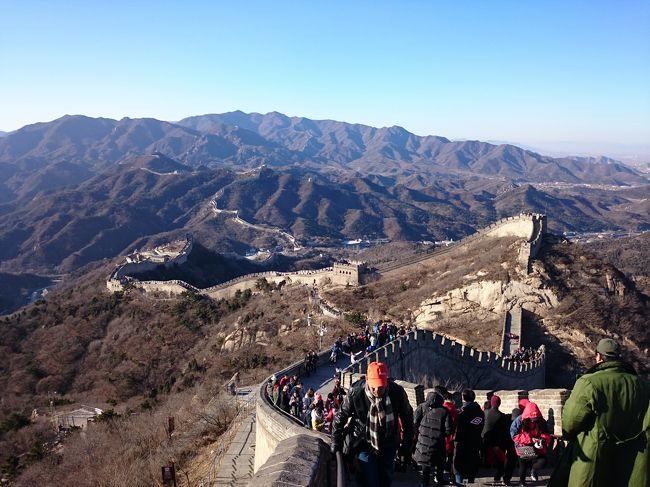 11月の飛び石連休に休暇を1日取って4連休でドミニカ共和国に行ってきました。<br /><br />帰りの北京では約12時間の乗継時間(目的地のドミニカ共和国の滞在時間よりも長い!)。北京は今回で4回目。2000年5月に初めて訪れた際に万里の長城(どこの長城か失念)にも行きましたが、渋滞に巻き込まれて滞在時間が殆どなく、写真もなく、記憶も薄れていたので、今回改めて八達嶺長城に行ってきました。北京らしからぬ青空に恵まれ、南北両側の八達嶺長城を楽しめました。<br /><br /><旅程><br />【1日目(11/23木)】<br /> 中部8:45→北京11:05(CA160)<br /> 北京13:00→ニューヨーク13:30(CA981)<br /> ニューヨーク泊<br />【2日目(11/24金)】<br /> ニューヨーク5:06→サントドミンゴ9:44(B6 209)<br /> サントドミンゴ20:31→ニューヨーク23:23(B6 1110)<br />【3日目(11/25土)】<br /> ニューヨーク2:30→<br />【4日目(11/26日)】<br /> →北京5:20(CA990)<br /> 北京16:45→中部20:45(CA159)<br /><br />ニューヨーク編<br />https://4travel.jp/travelogue/11307424<br />ドミニカ共和国編<br />https://4travel.jp/travelogue/11307831